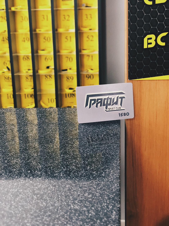 """С 18.02.19 в СК """"Графит"""" изменение цен на услуги клуба"""